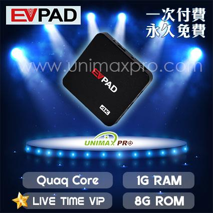 Evpad 2S+ PRO+ PLUS TV BOX