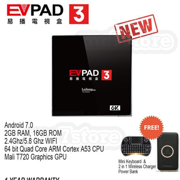 EVPAD 3 The Latest 3rd Gen 2GB RAM+16GB ROM FREE Mini Keyboard and