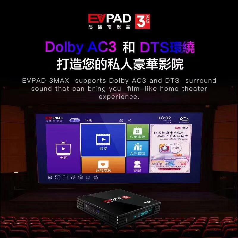 Details about AU STOCK 2019 EVPAD 3 MAX TV Box (最新最强) 直播中国 香港 马来西 亚日本 韩国 成人  体育频道UNBLOCK 无月费