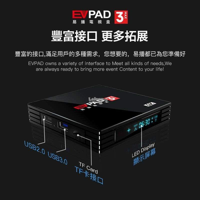 Evpad 3 Max NEW Model 3GB Ram + 32GB Rom