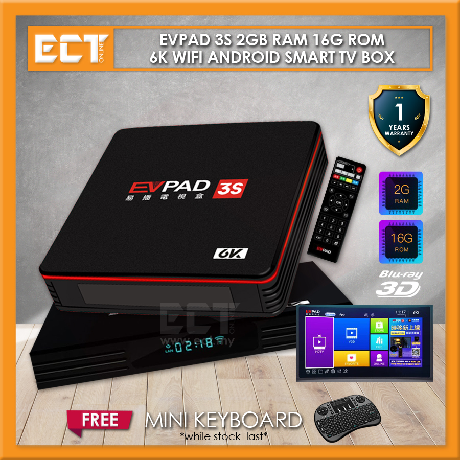 EVPAD 3S Smart TV Box (16GB Rom 2GB Ram)