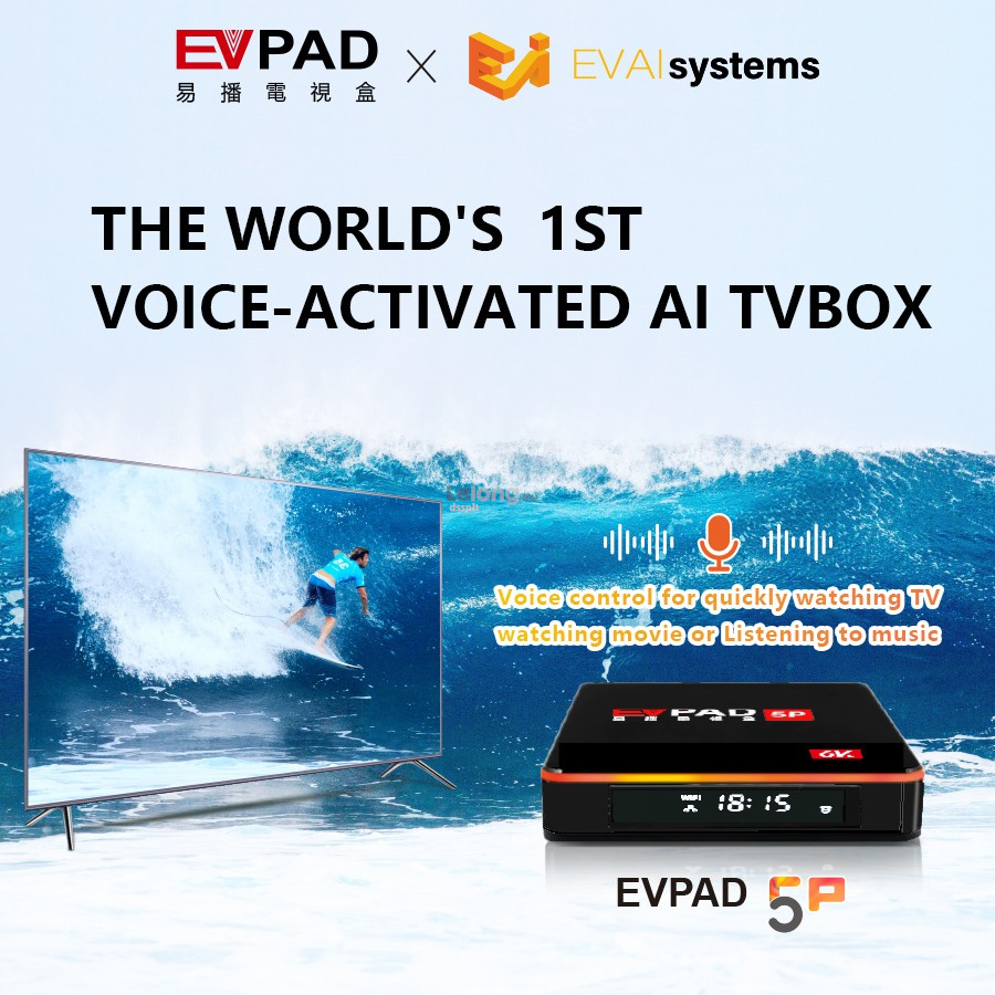 EVPAD 5P 4+32GB Smart WiFi TV Android Box TVBOX