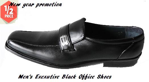 Executive Black Office Shoes For Men Formal