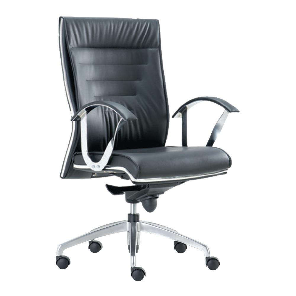 Executive Medium Back Office PU Leat (end 5/25/2021 8:45 PM)