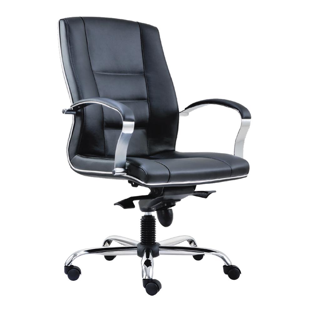 Executive Medium Back Office PU Leat (end 5/26/2021 6:43 PM)