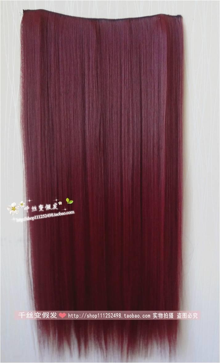 Extension Wig Wine red straight/ready stock/rambut palsu