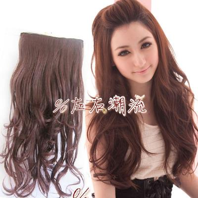 Extension Wig Z1414/ ready stok/ rambut palsu