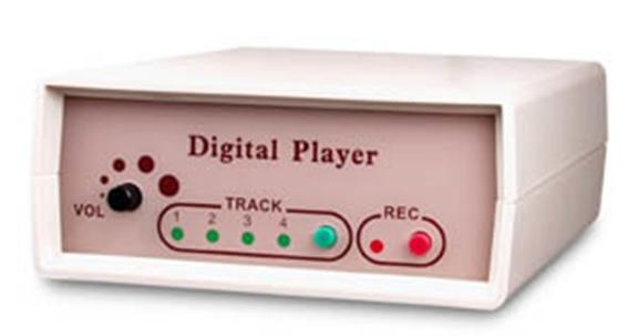 External Music On Hold Digital Player for PABX and Keyphone System