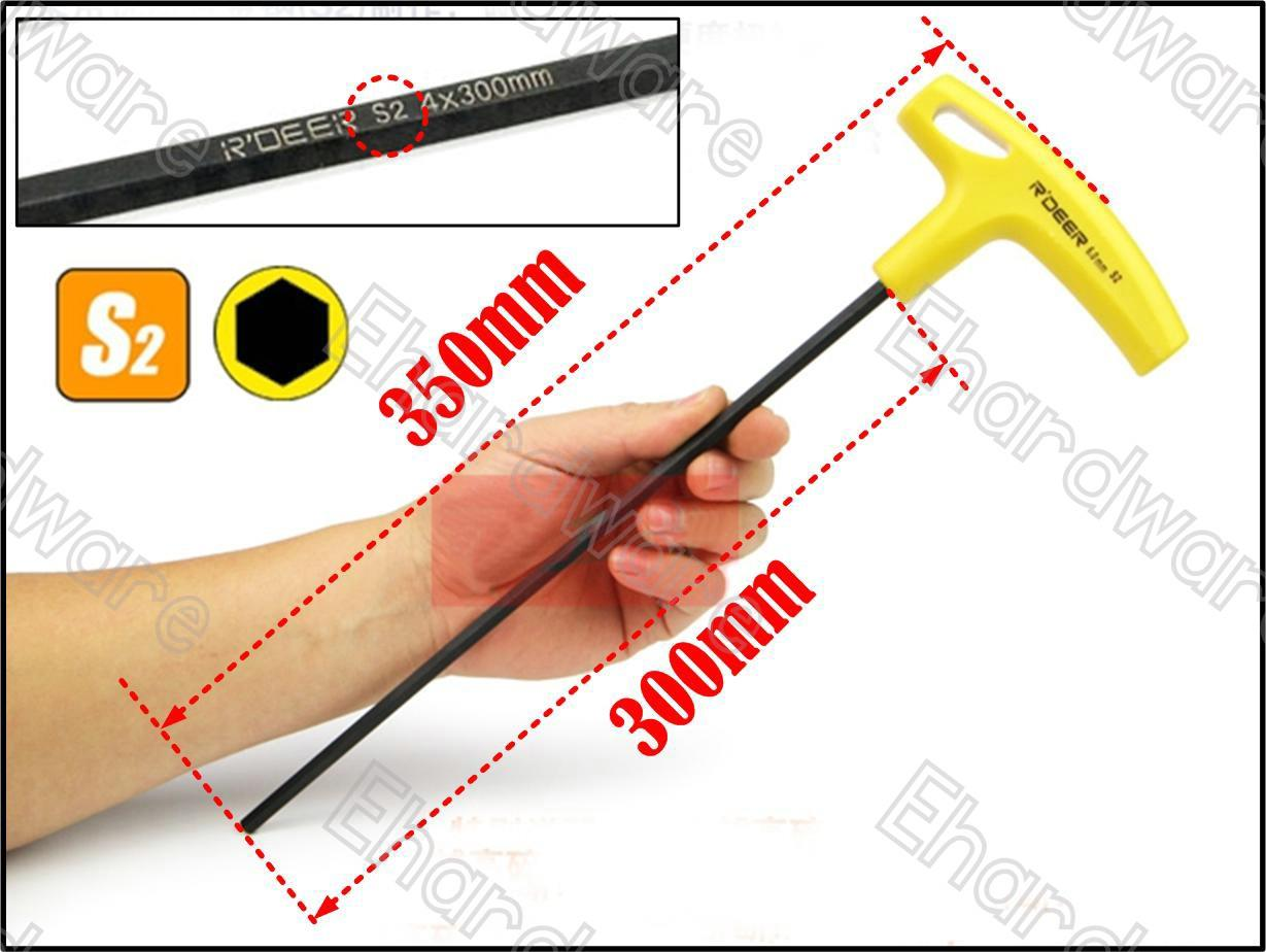 Extra Long 300mm Length T-Handle Hex Key Wrench (TAH)