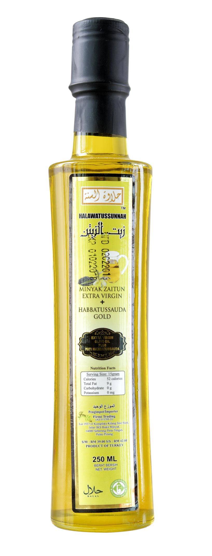 Extra Virgin Olive Oil and Gold Black Seed Oil 250ml