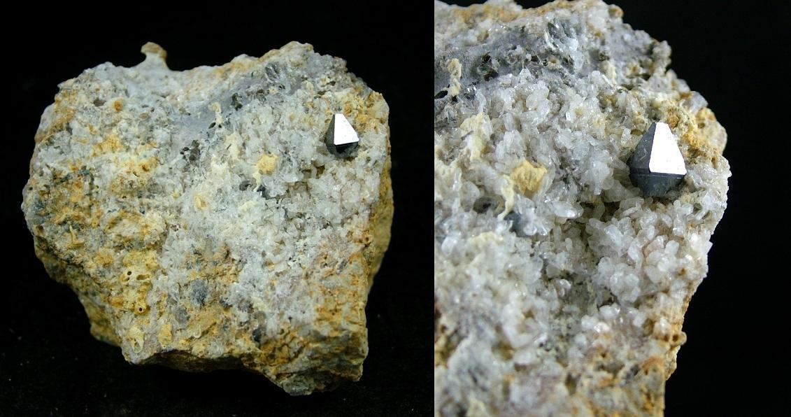 EXTREME RARE 'ANATASE' ROUGH STONE FROM PAKISTAN - 227G - ANA001
