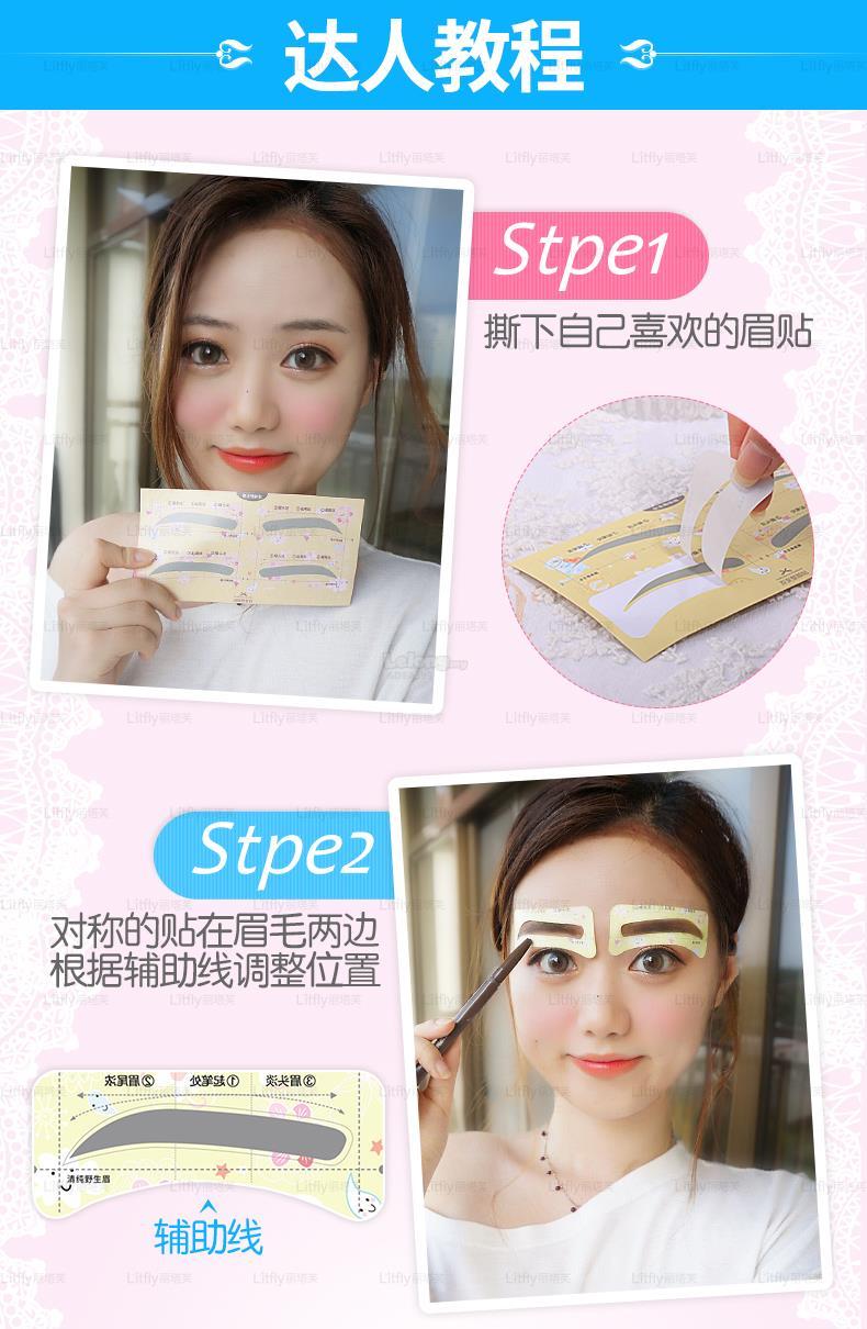 eyebrow card eyebrow adhesive paper (end 6/30/2018 5:15 AM)