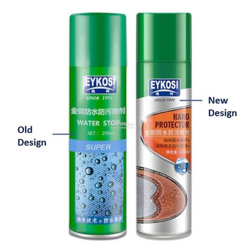 EYKOSI 250ML Waterproof Water Repellent Nano Spray