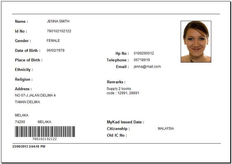Ezy Registration Software - Sql Networking (Client/Server)