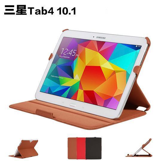 F&C Samsung Galaxy Tab 4 10 1 T530 T535 Flip Case Cover Casing