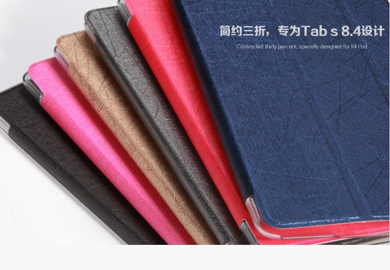 F&C Samsung Galaxy Tab S 8.4 T700 T705 Smart Case Cover