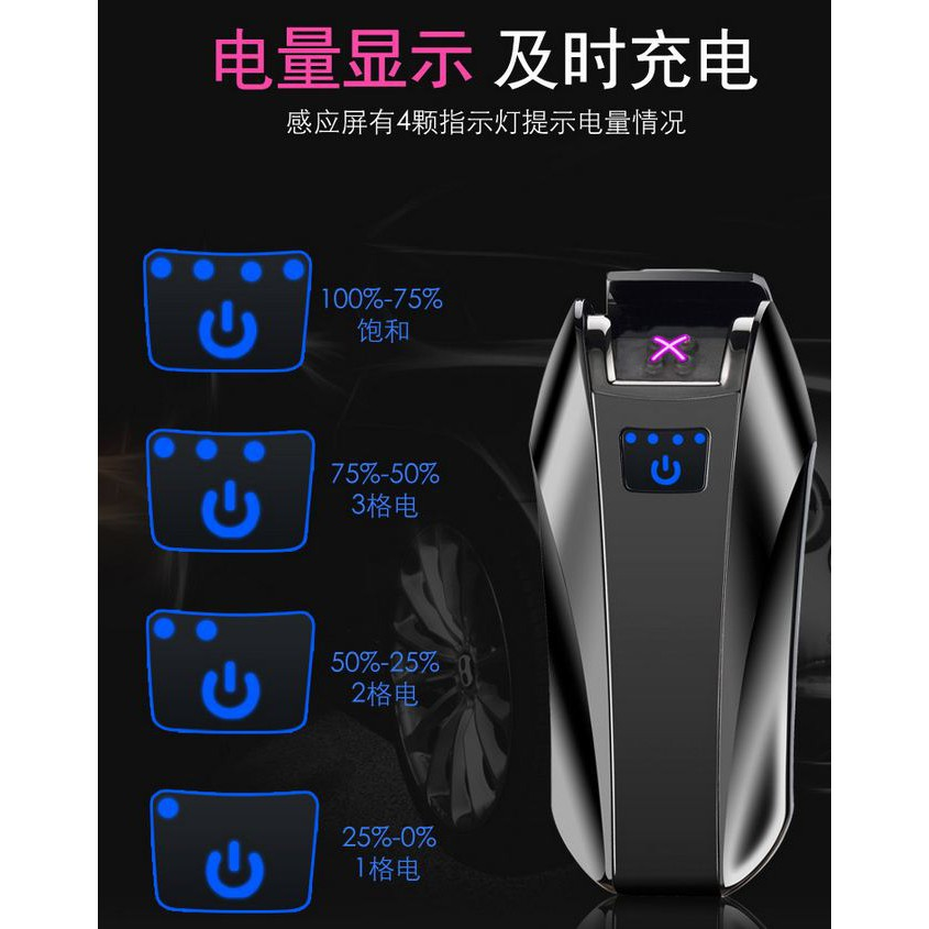 F10 Double Arc Touch Screen Anti Wind Rechargeable Electric Cigarette Lighter