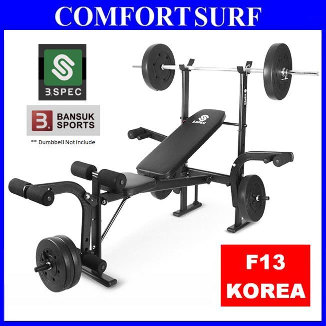 F13 Korea Gym Weightlifting Bench Pr End 9 23 2020 7 09 Pm