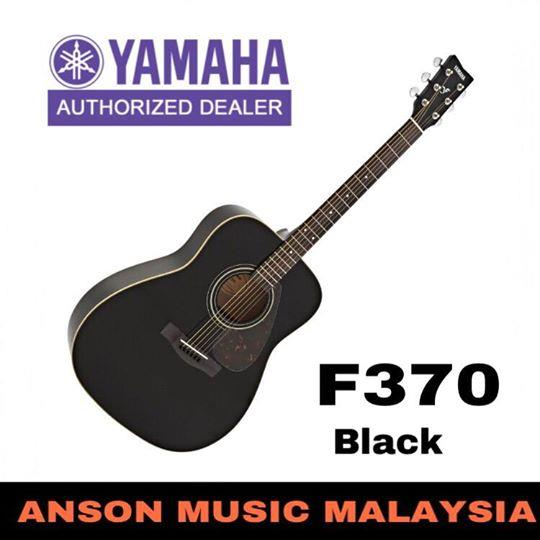 The F370 acoustic folk guitar offers the quality, design and sound you