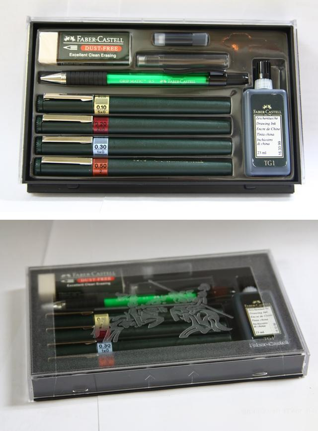 Faber-Castell Techmate Set / Technical Pen Set
