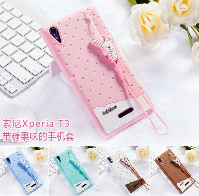 Fabitoo Sony Xperia T3 Ice Cream Series Soft Back Case Cover + Free SP
