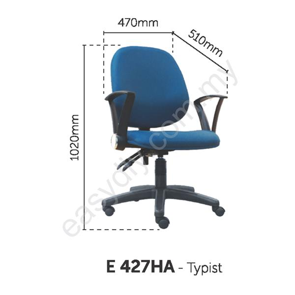 Fabric Typist Chair | Typist Chair with Armrest - E 427HA