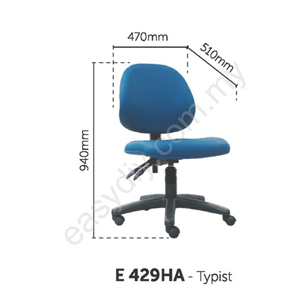 Fabric Typist Chair | Typist Chair with Armrest - E 429HA
