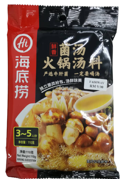 Fairway MiniMart - HDL Mushroom Flavor Hot Pot110g