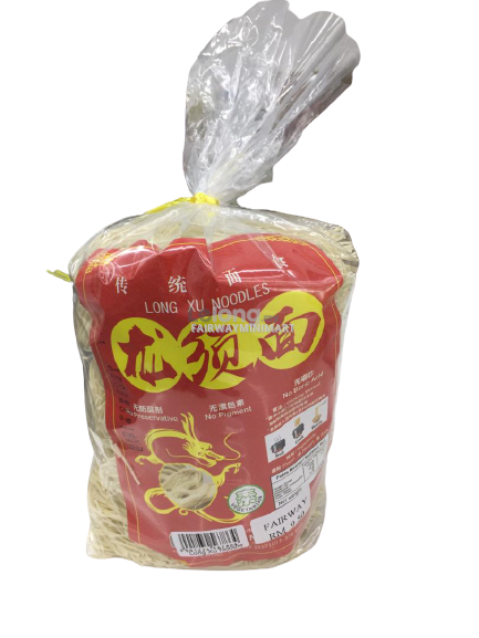 Fairway MiniMart - Long Xu Noodle