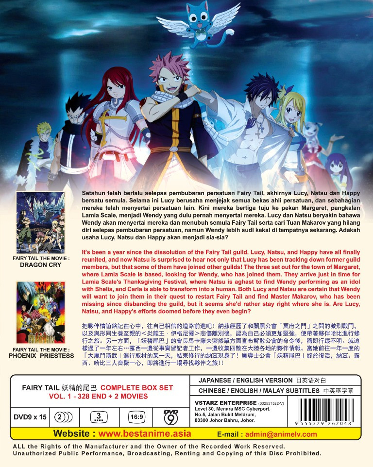 Fairy Tail Complete Box Set 328 Episodes + 2 Movies Japanese Anime DVD