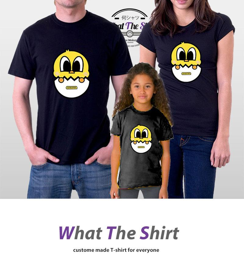 Family Shirt New Year Tshirt 3Pcs Free Delivery (Make in Malaysia)