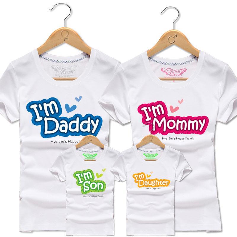 294a73a98 Family T Shirt Set Man + Woman (I'm (end 8/29/2019 4:08 PM)