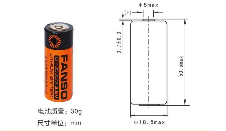 Комплектующие для какой-нибудь мобильной звучалки Fanso-3-6v-er18505m-lithium-battery-er18505-er18505h-abtan-1707-27-abtan@3