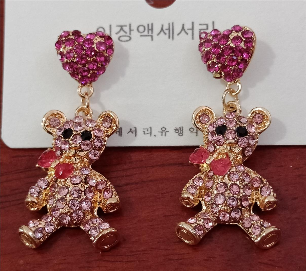 Fashion ear ring - teddy bear