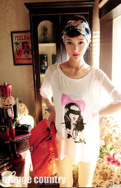 Fashion Loose Blouse (White) 12552