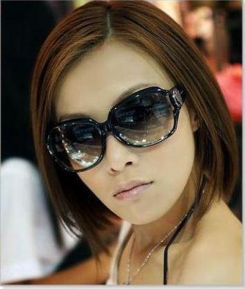 795141c0da Fashion Oversized Women Sunglasses (end 7 20 2019 12 02 PM)