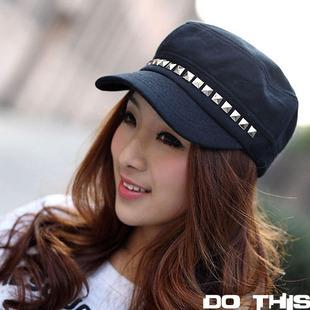 Fashion Rivet Cap