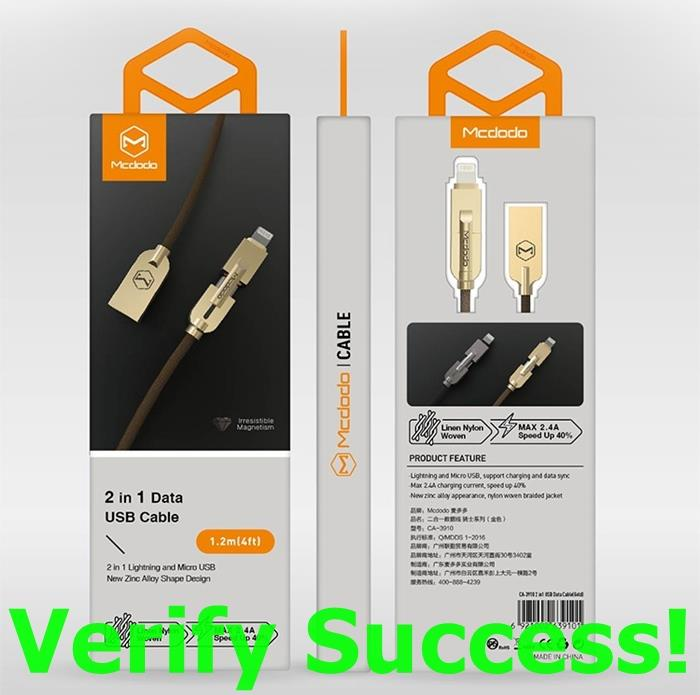 (Fast Charge) MCDODO CA-391 2in1 Knight Cable iPhone XS Max XR X 8 7 6