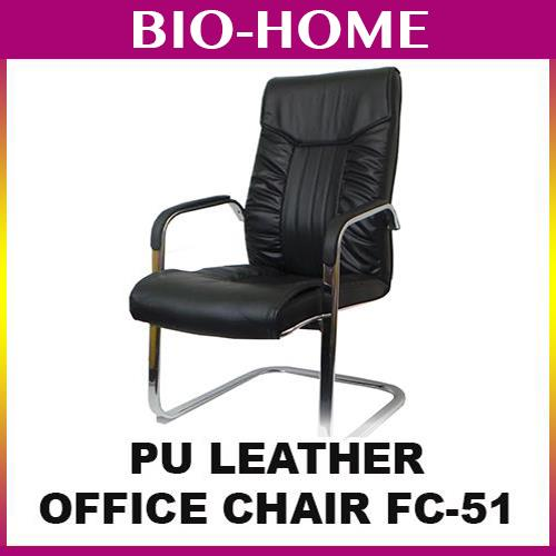 FC 51 PREMIUM Office Home Study PU Leather Boss Executive Chair Table. U2039 U203a