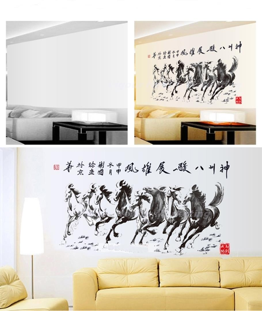 feng shui art for office. Feng Shui Home Office Deco Wall Stic End 1142018 515 PM Art For