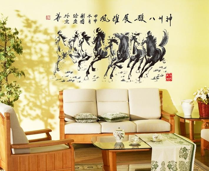 Feng Shui Home Office Deco Wall Sticker Eight Horses Bring Prosperous