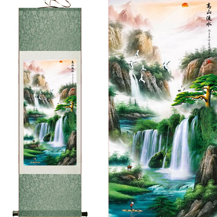 Feng Shui Lucky Landscape Paintings For Living Room Office Decoration