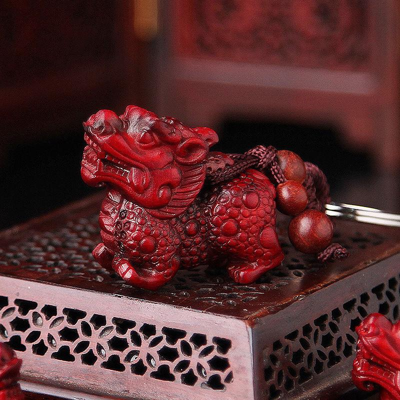 Fengshui Red Sandalwood Chinese Pi X (end 9/14/2018 4:15 PM)