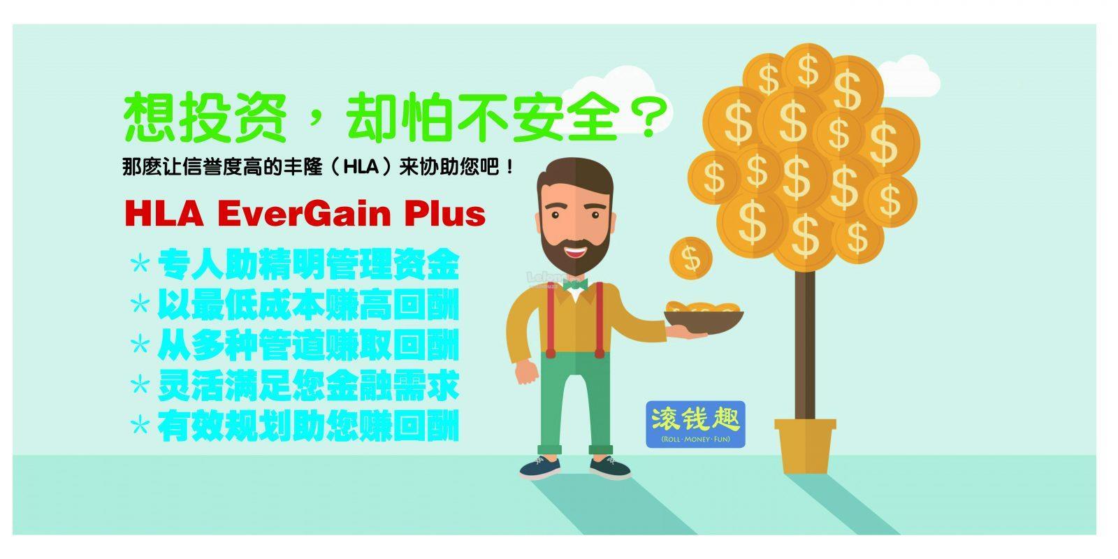 financial planner saving rm 3 00 per end 6 2 2019 12 15 am