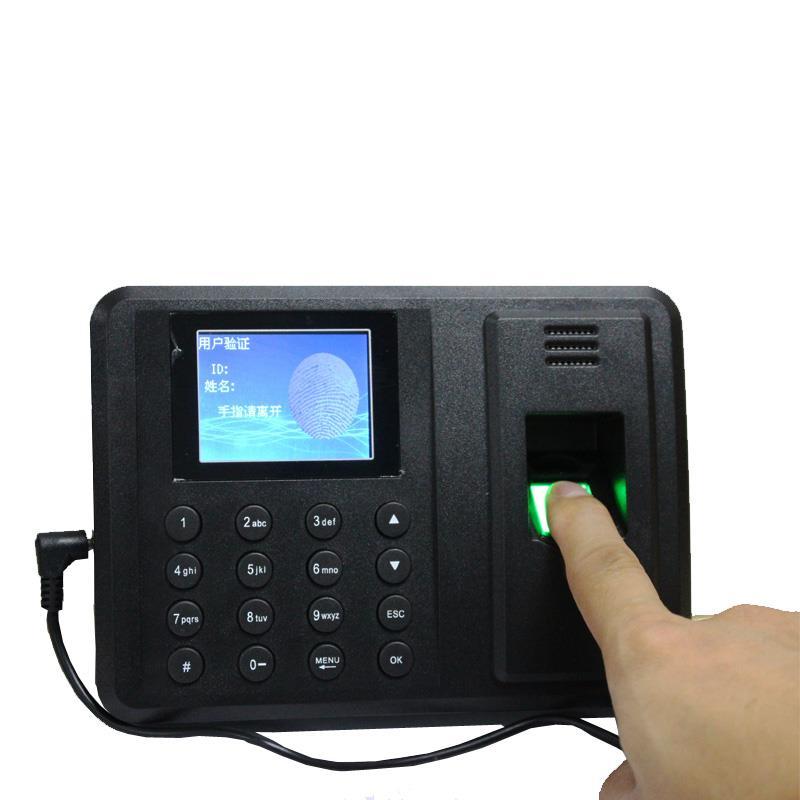 fingerprint time attendance system d end 4 20 2020 7 29 pm