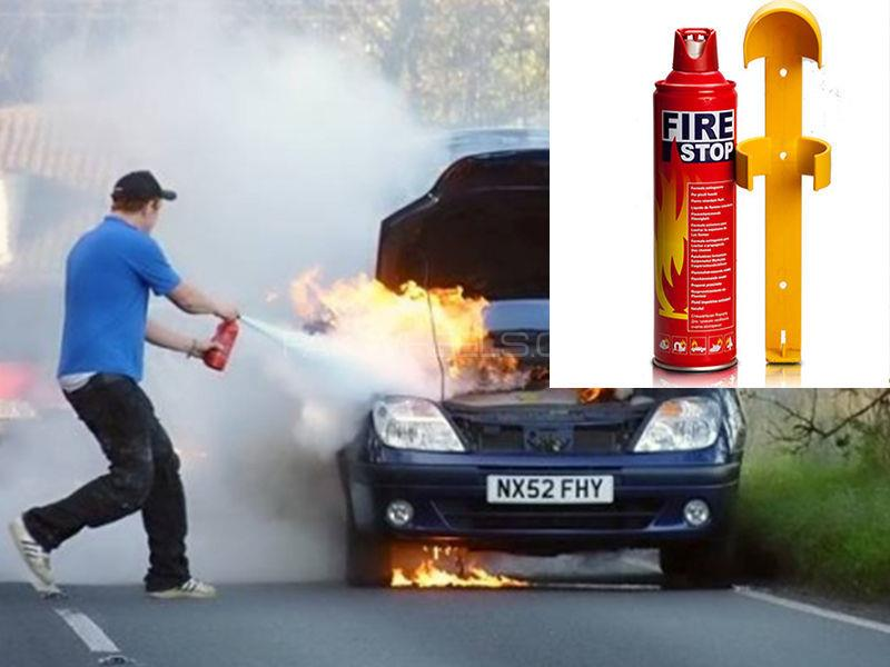 Image result for Car Fire Extinguisher