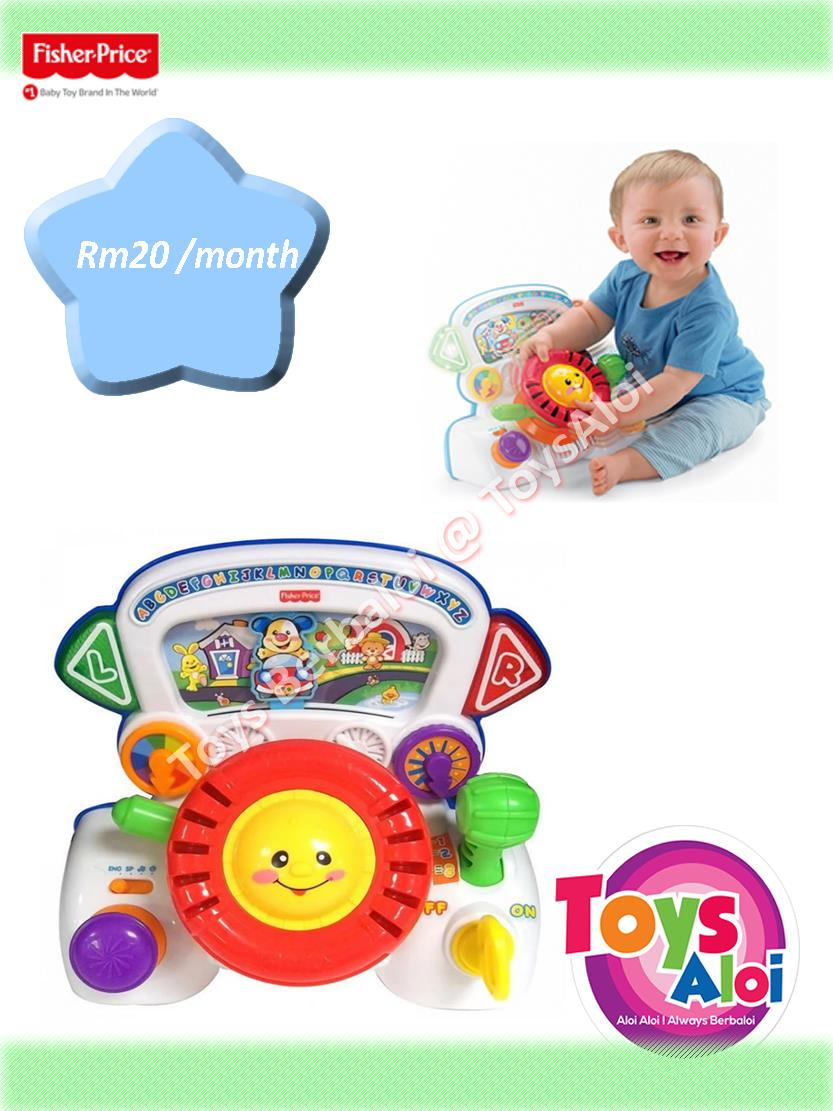 Fisher Price Rumble & Learn Driver