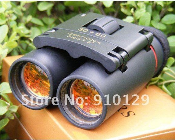 Fishing telescope glasses night visi end 9 24 2020 4:05 pm