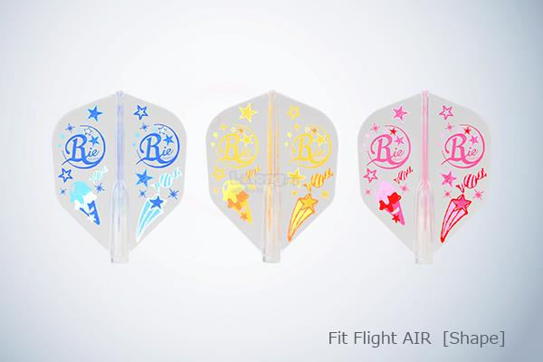Fit Flight AIR x Rie Hoshino Shape Clear