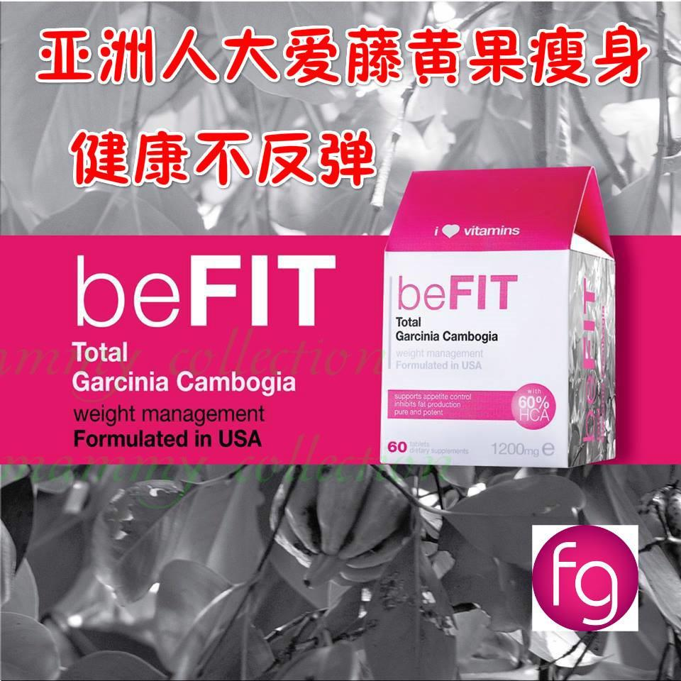 Lose weight fast pills 2017